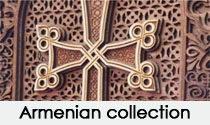 Армянская коллекция