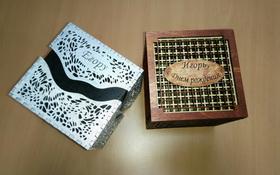 Декоративная подарочная упаковка