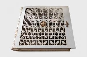 Подарочная декоративная упаковка 400-11