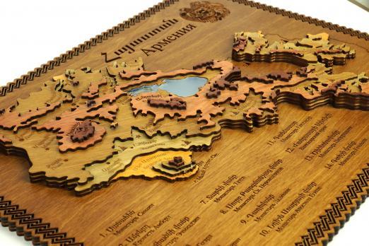 Карта Армении (фрагмент)