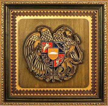 Герб Армении в матовом исполнении 1000-3