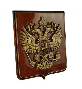 Герб России 1000-3